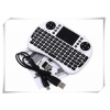 Wireless Keyboard with Touchpad for Raspberry Pi 2.4GHz